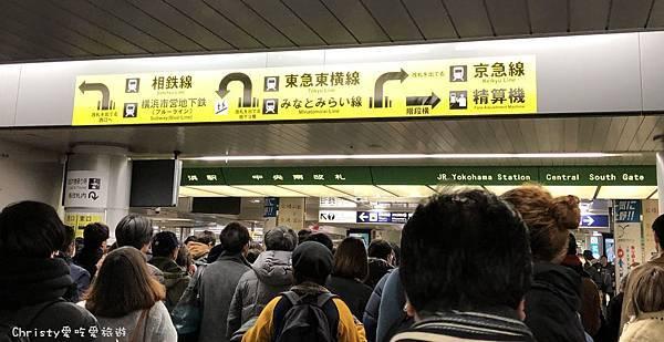 轉港未來線.JPG