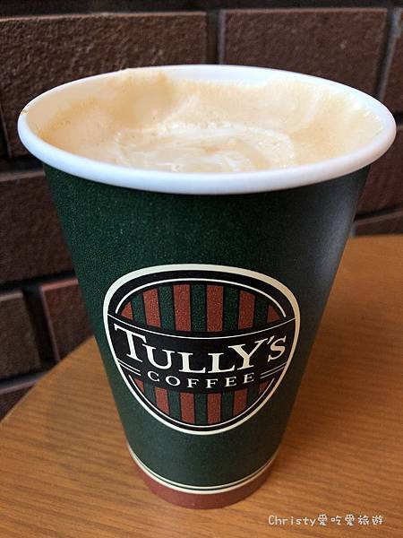 Tully%5Cs Coffee.JPG