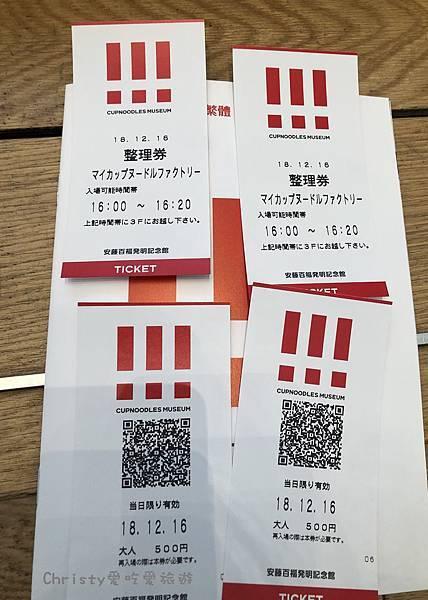 【日本神奈川。橫濱】日清杯麵博物館2
