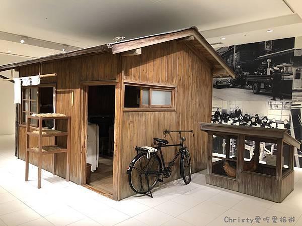 【日本神奈川。橫濱】日清杯麵博物館8