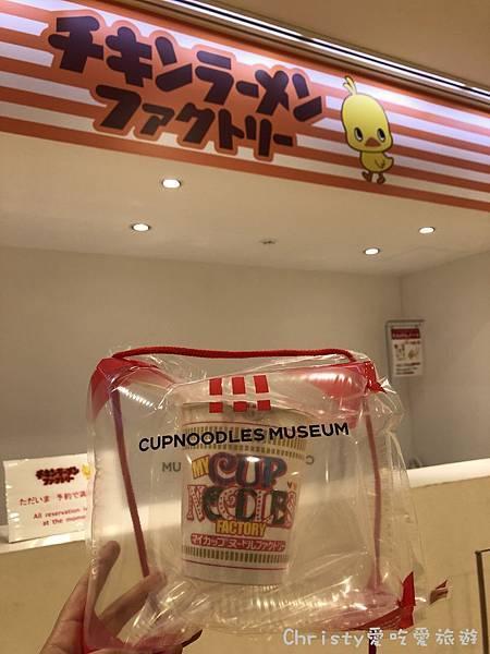 【日本神奈川。橫濱】日清杯麵博物館24