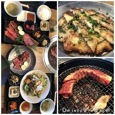 Toraji燒肉0