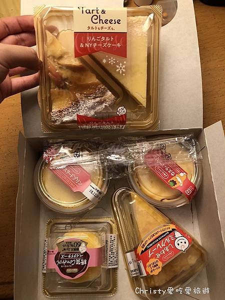 【東京。上野】Domremy Outlet-NG甜點 7