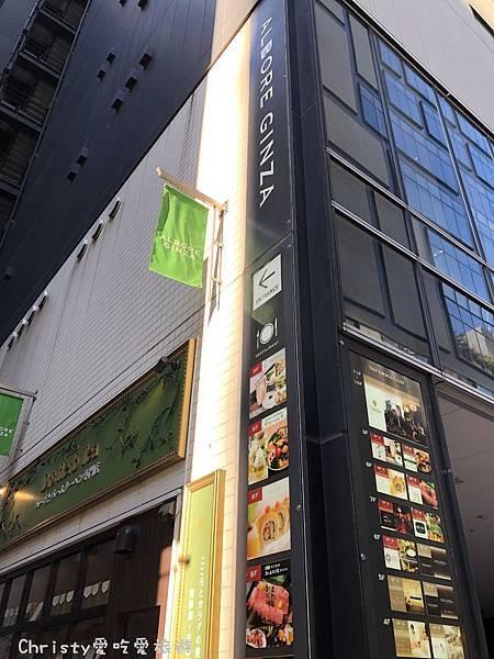【東京餐廳推薦。銀座】SHARI THE TOKYO SUSHI BAR 1