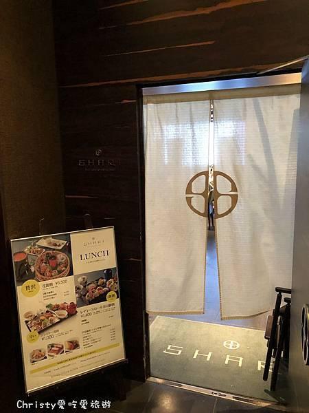 【東京餐廳推薦。銀座】SHARI THE TOKYO SUSHI BAR 3