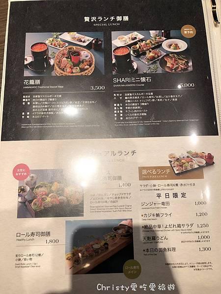 【東京餐廳推薦。銀座】SHARI THE TOKYO SUSHI BAR 5
