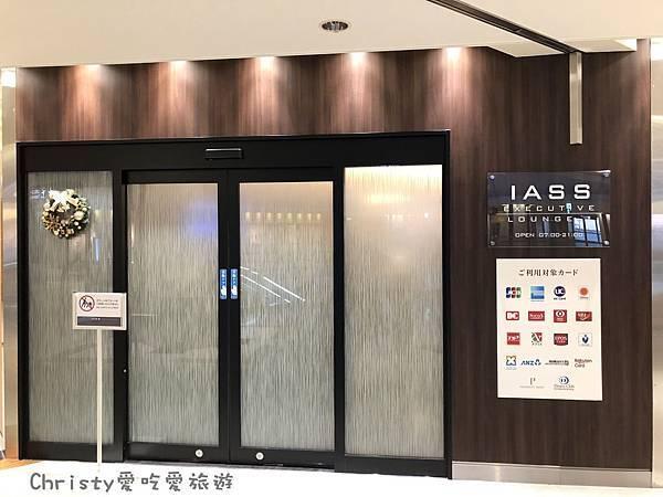 成田機場貴賓室2