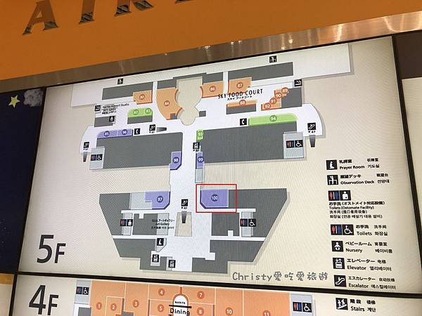 成田機場貴賓室1