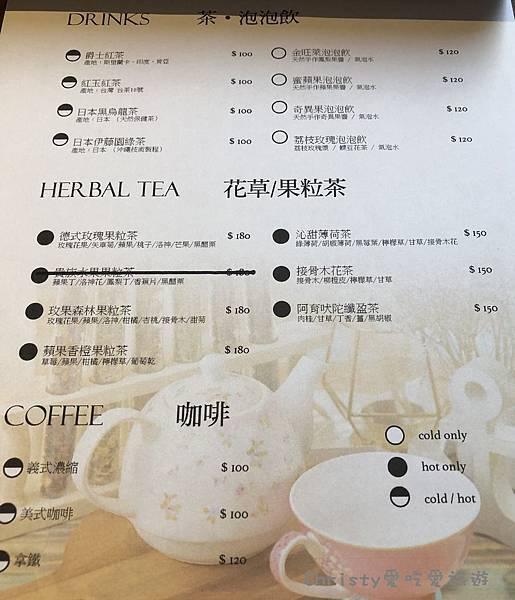 【台北下午茶推薦。小巨蛋站】Bubble Cafe7
