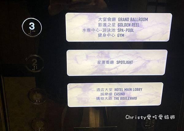 新濠影匯-8字摩天輪f