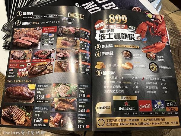 【台北。南京三民站】TGB很牛炭燒牛排 東興店 3