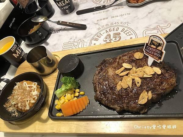 【台北。南京三民站】TGB很牛炭燒牛排 東興店 9