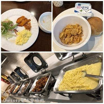 Arban City Hotel飯店早餐 1