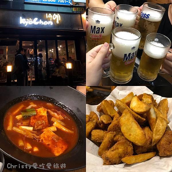 【韓國。釜山。西面站】橋村炸雞 0