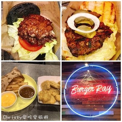 Burger Ray 0