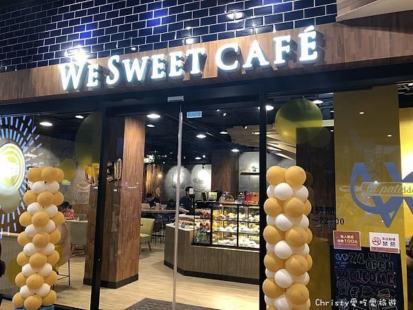 【台北。東區】We Sweet Cafe大安延吉店~全聯咖啡廳 0
