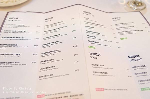 台北華山_DejaVu音樂魔幻餐廳7.jpg