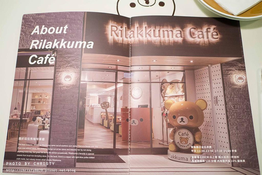 拉拉熊餐廳Rilakkuma_cafe-1.jpg