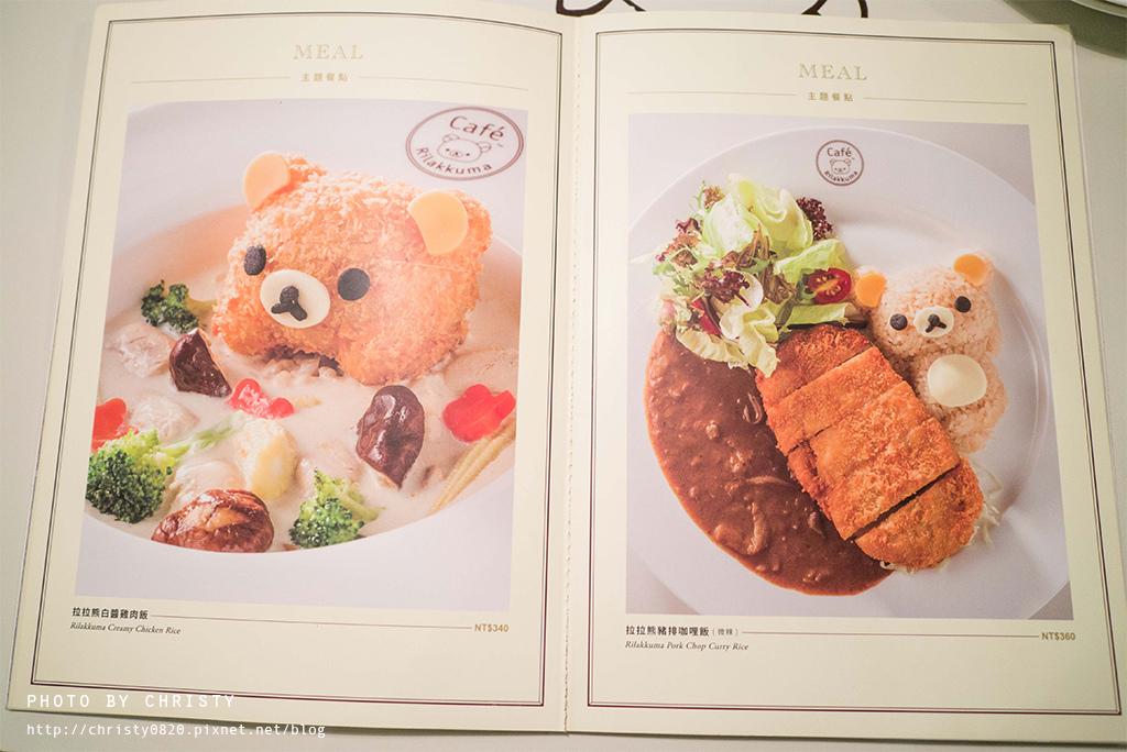 拉拉熊餐廳Rilakkuma_cafe-2.jpg