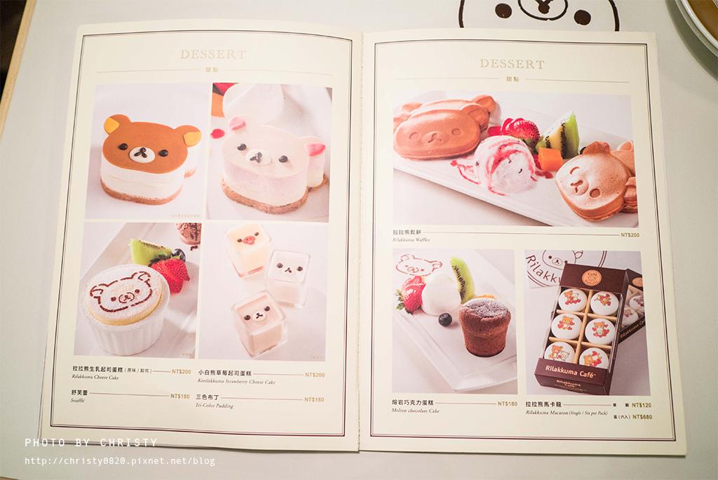 拉拉熊餐廳Rilakkuma_cafe-4.jpg