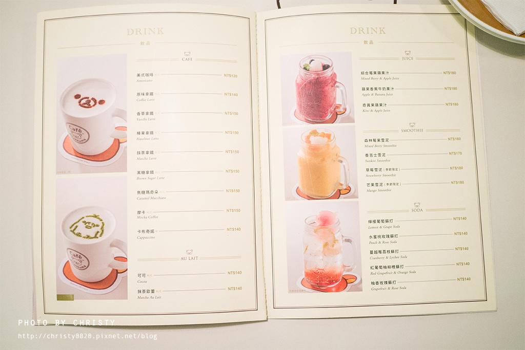 拉拉熊餐廳Rilakkuma_cafe-5.jpg