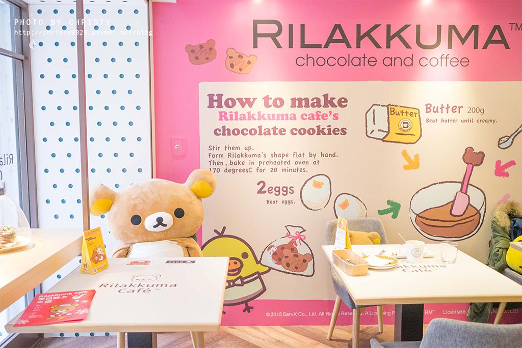 拉拉熊餐廳Rilakkuma_cafe-37.jpg