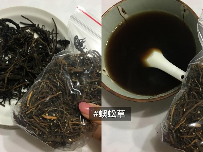 蜈蚣草湯.JPG