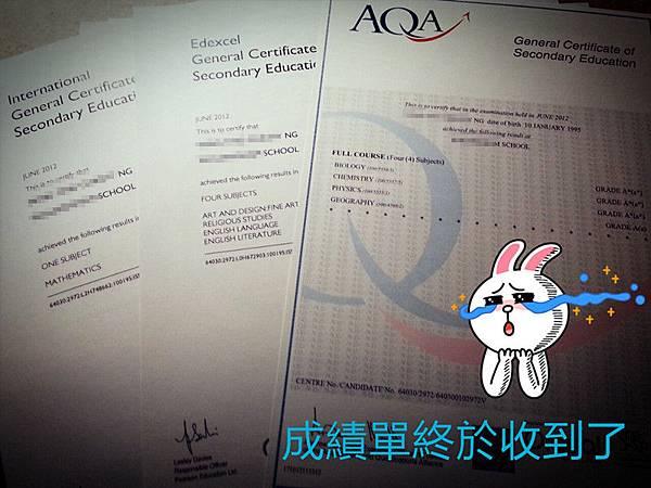 2012-12-06-05-14-30_certificate