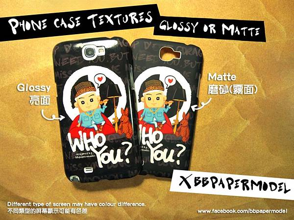 BBPMphonecase_glossy_matte_example