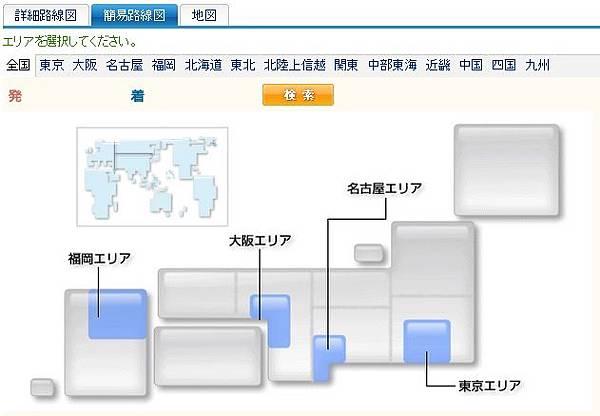 電車路線檢索_簡易路線圖