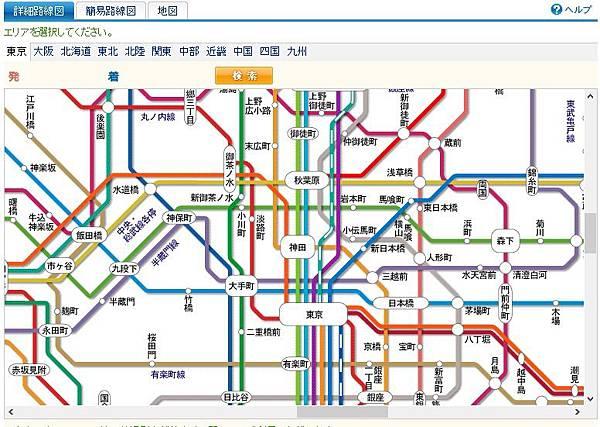 電車路線檢索_詳細路線圖