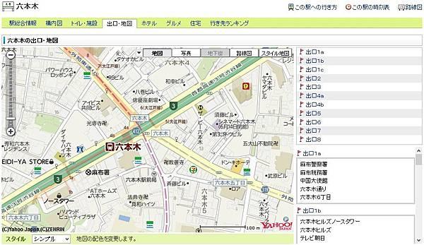 六本木站外地圖