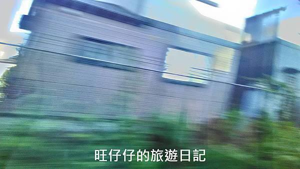 P_20150822_151609_HDR.jpg