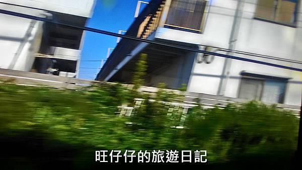 P_20150822_151622_HDR.jpg