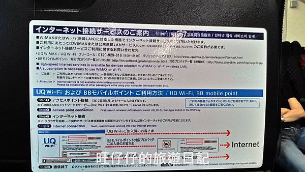 P_20150822_152342_HDR.jpg