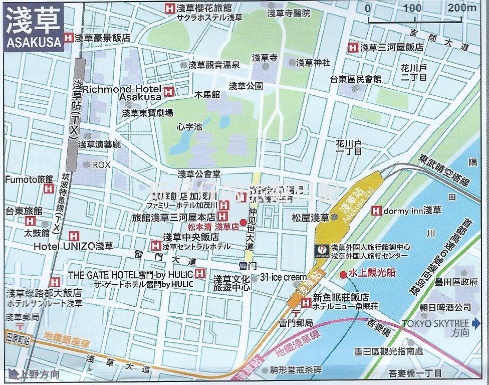 淺草逛街地圖.jpg