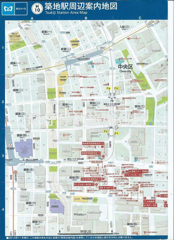 築地案內地圖.jpg