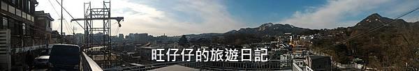 P_20170131_130114_PN.jpg