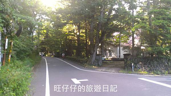 P_20170824_150532.jpg