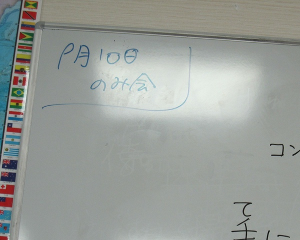 IMG_02721.JPG