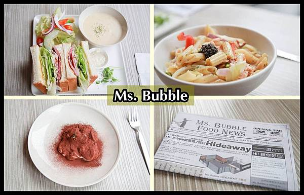 ms.bubble3