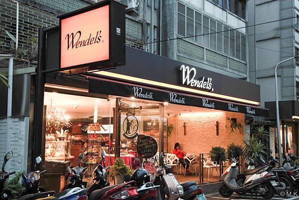 溫德德式烘培餐館大安店 Wendel