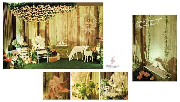 婚禮佈置--轉圈圈 森林系