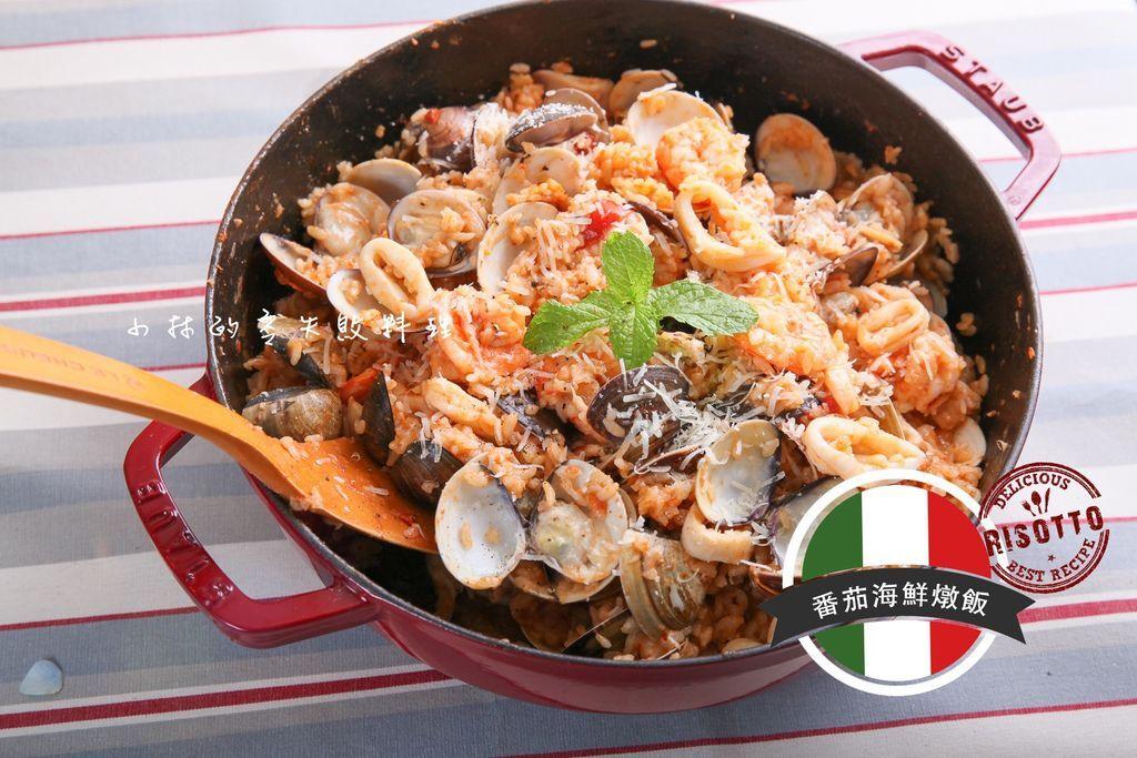 蕃茄海鮮燉飯-IMG_9226