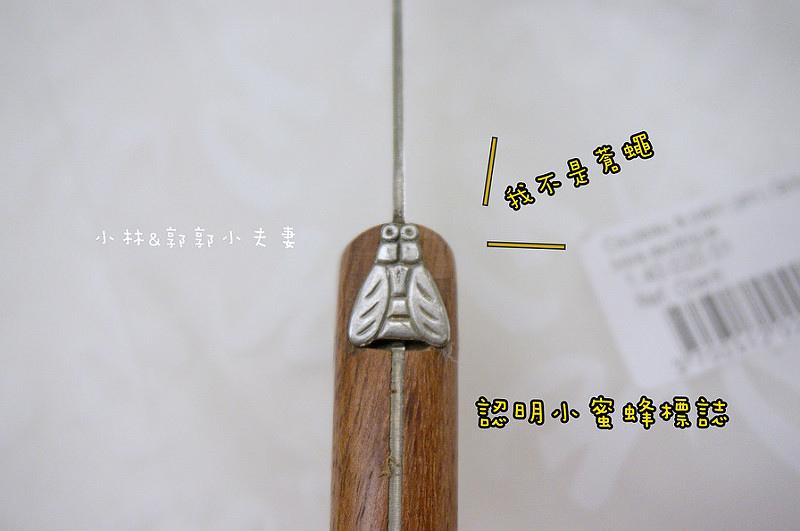 DSC05857