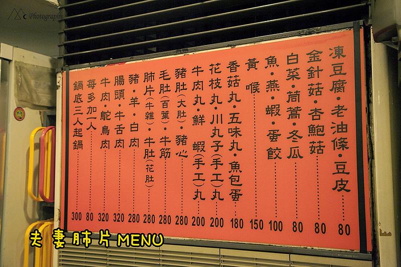 15 menu