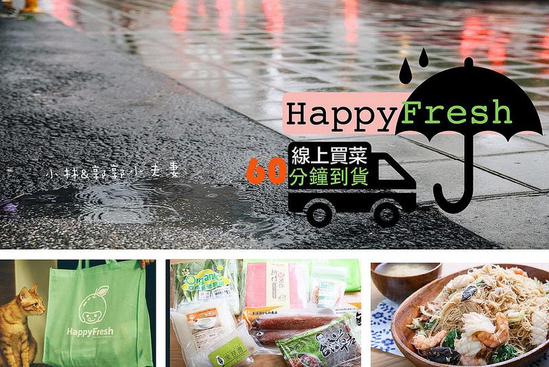 HappyFresh-01
