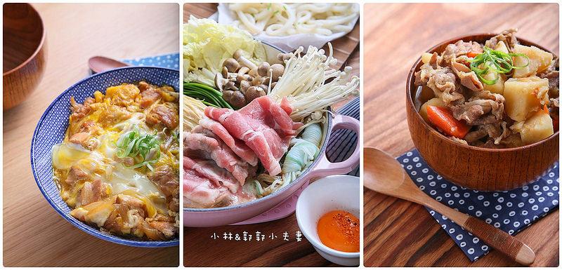 香菇王醬油