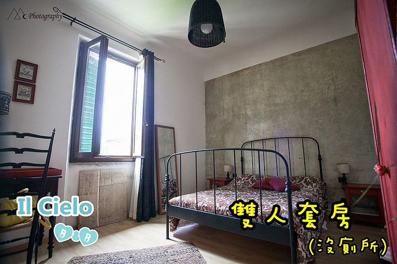 Florence Il Cielo B&B room1 chinese
