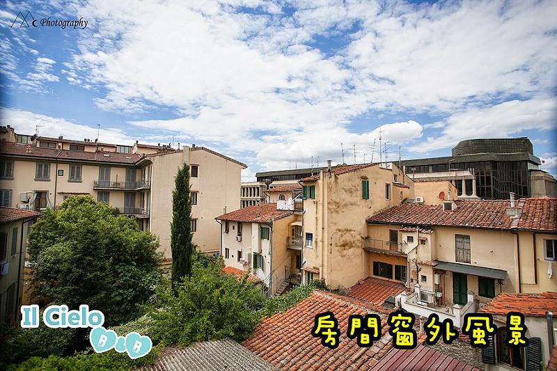 Florence Il Cielo B&B  view